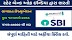 SBI PO Recruitment 2021|Apply Online 2056 Probationary Officers