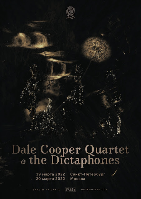 Dale Cooper Quartet & the Dictaphones в России