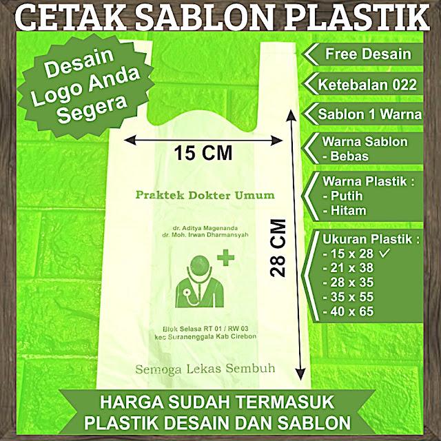 Sedia Jasa Cetak Sablon Plastik Kresek Gorontalo Murah