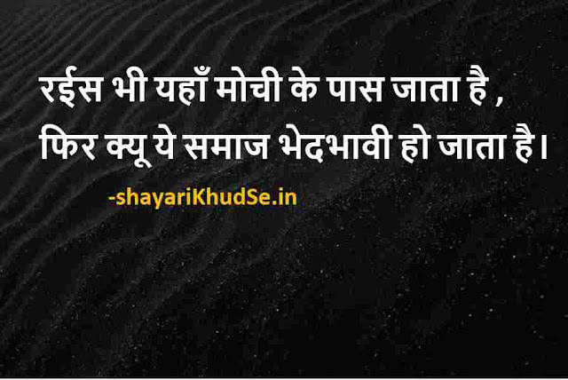 good morning thoughts images hindi, good morning thoughts images download