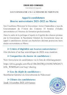 Anjouan - Appel à candidature : Bourses universitaires 2021-2022 au Maroc