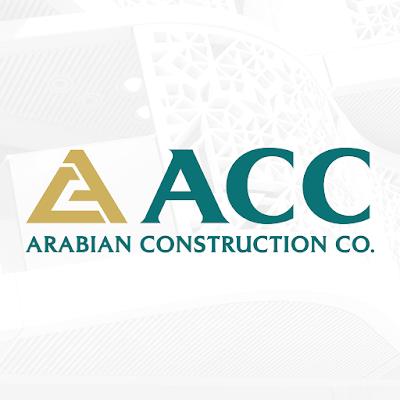 شركة ACC تطلب مهندس أول تخطيط