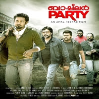Money Money (Bachelor Party) 2021 Hindi Dubbed Watch Online Movies