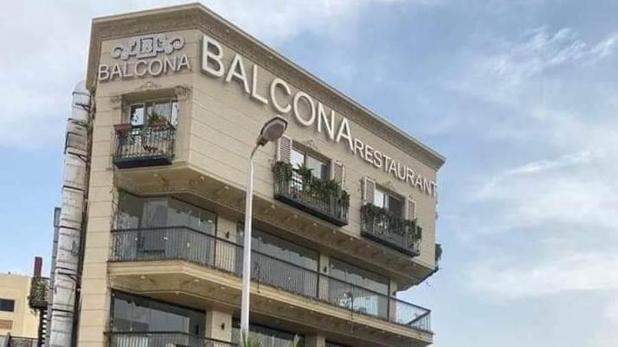 أسعار منيو و رقم عنوان فروع مطعم بلكونة Balcona Restaurant