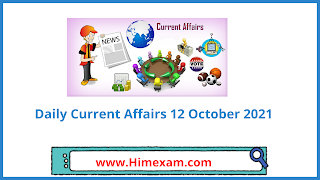 Daily Current Affairs 12 October 2021