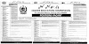 Higher Education Commission HEC Islamabad, Government of Pakistan Jobs 2021