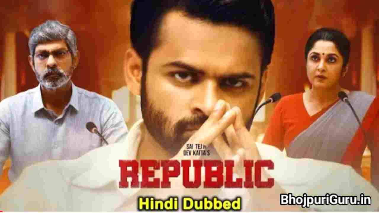 Republic Hindi Dubbed Update