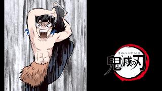 鬼滅の刃アニメ アイキャッチ 嘴平伊之助 かわいい Hashibira Inosuke   Demon Slayer Eyecatcher