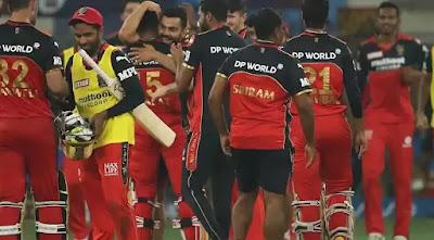 Cricket Highlights – DC vs RCB 56th Match IPL 2021