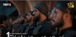 مسلسل بربروس الحلقة 5 الخامسه مترجمة على قناة تي ار تي التركية شاشة كاملة HD  موقع النور عودة بوسيديون