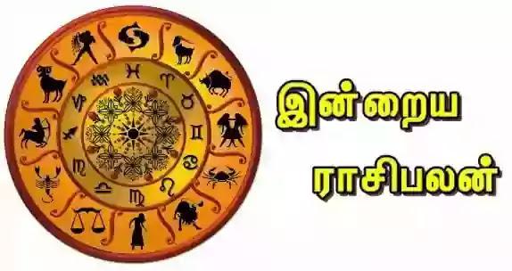 இன்றைய ராசிபலன் - 08.10.2021..!!!