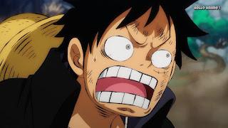 ワンピースアニメ ワノ国編 996話   ONE PIECE モンキー・D・ルフィ  Monkey D. Luffy CV.田中真弓