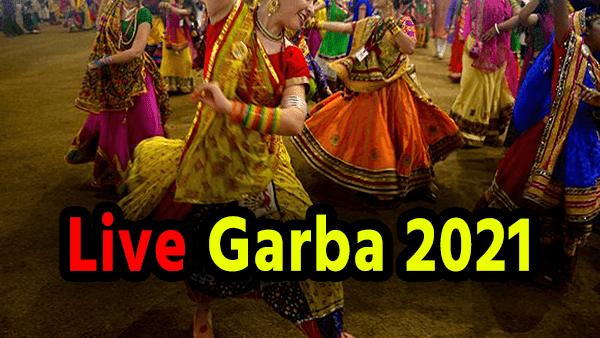 घर पर देखें आज का Live Garba 2021