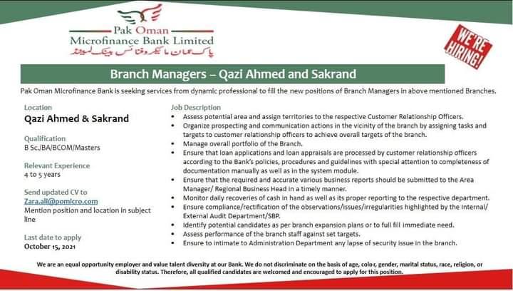 Pak Oman Microfinance Bank Ltd Jobs 2021   Free Online Apply