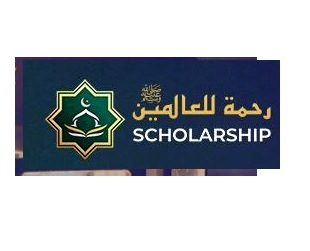 Rehmatul Lil Alameen Scholarship for Intermediate and undergraduate students 2021-Online Apply