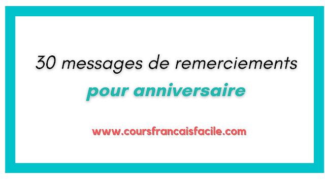30 messages de remerciements pour anniversaire