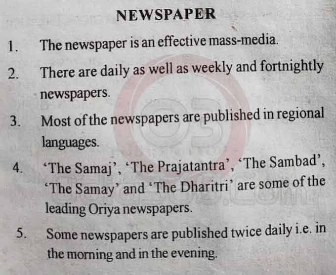 Newspaper - 10 Lines Essay in English Language for Juniors
