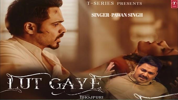 लूट गए Lut Gaye Bhojpuri Lyrics in Hindi Meaning - Pawan Singh