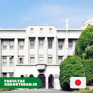 1. fk Tokyo University