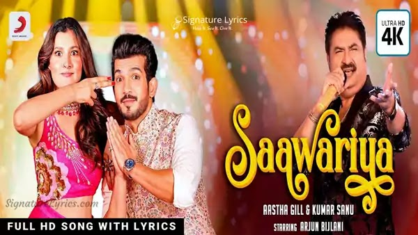 Saawariya Lyrics - Kumar Sanu & Aastha Gill   Latest Dance Song   Dandiya Song