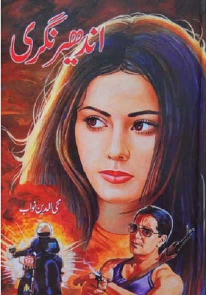 andher-nagri-by-mohiuddin-nawab-pdf-free-download