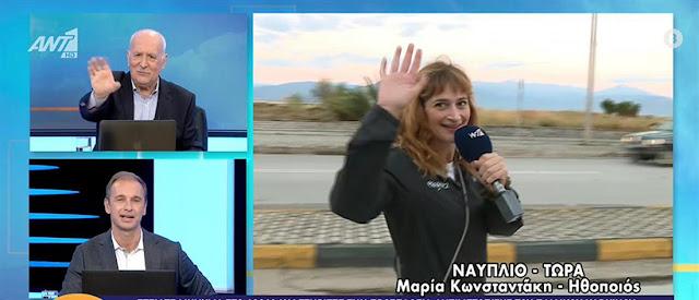 """Μαρία Κωνσταντακη από το Ναύπλιο: Στέλνουμε μήνυμα για την ενίσχυση του Συλλόγου """"Φλόγα"""" (βίντεο)"""
