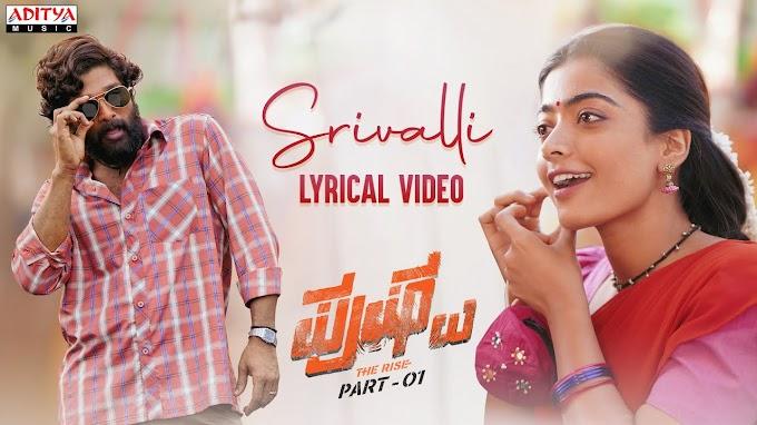 Srivalli Telgu Song Lyrics in Hindi - Sid Sriram & Javed Ali | Pushpa