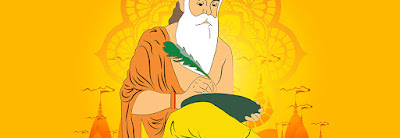Maharishi Valmiki Jayanti 2021: Wishes, Quotes, sms, Posters,Status, Greetings, Images