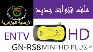 تحديث GN-RS 8 MINI HD PLUS