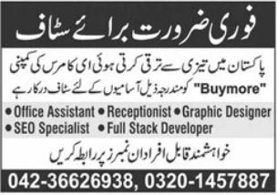 Private Jobs in Lahore 2021