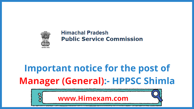 Important notice for the post of Manager (General):- HPPSC Shimla
