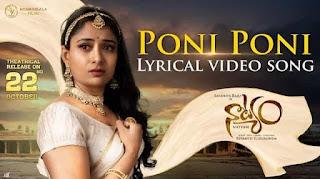 Poni Poni Lyrics in English – Natyam | Lalitha Kavya
