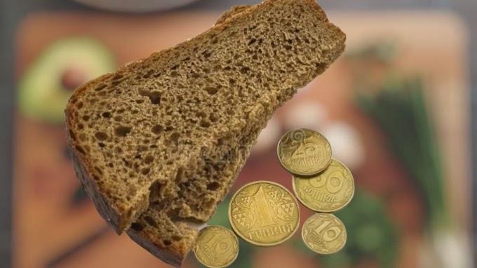 Увеличиваю свой капитал с помощью монеты и черного хлеба