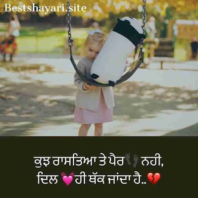 alone sad girl dp for facebook