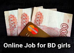 Online job for bd girls