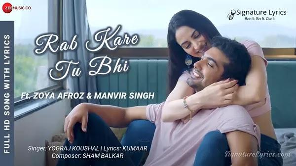 Rab Kare Tu Bhi Lyrics - Yograj Koushal   Kumaar