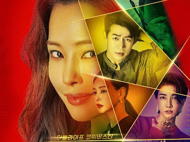 One the Woman - Summary, Synopsis, Cast