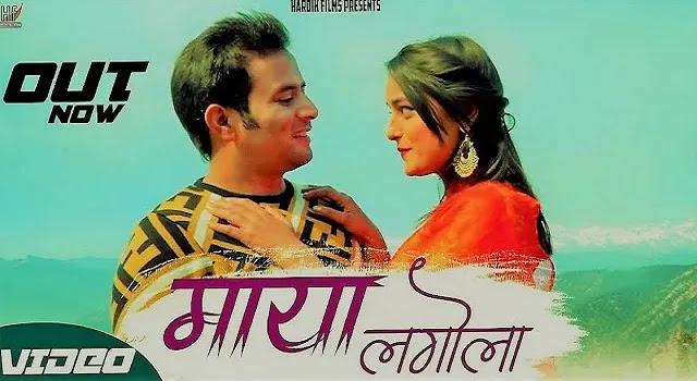 Maya Lagola Song Mp3 Download - Jas Panwar, Sonam Survandita