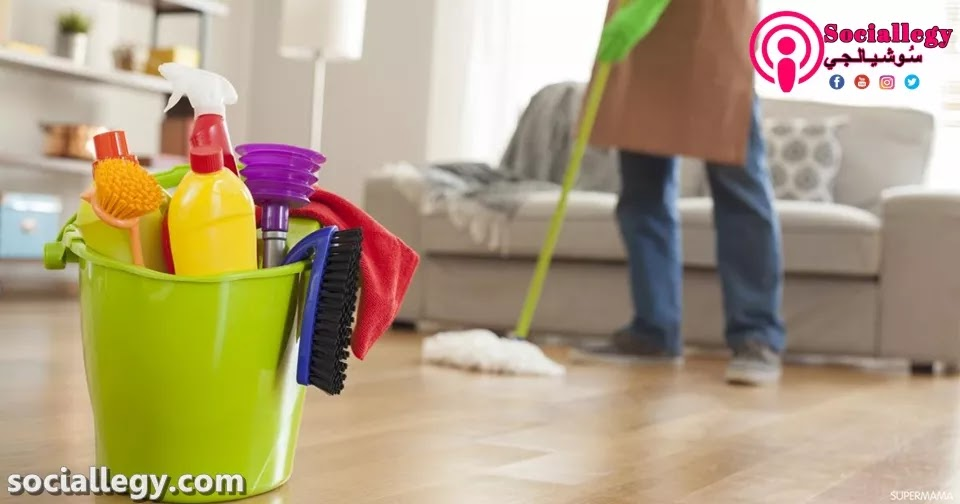لا تنسي تنظيف هذه الاماكن حتي لا تنصدمي لاحقا