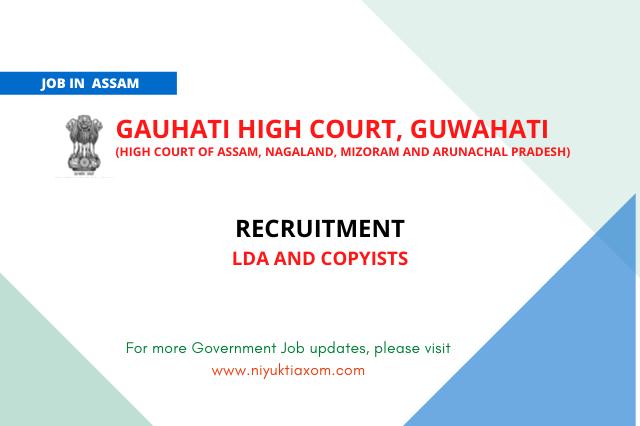 Guwahati High Court Job