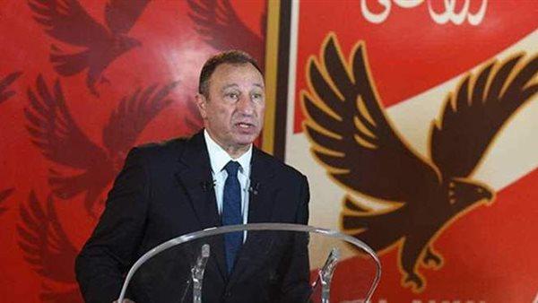 بيان ناري من الأهلي بعد اقتراب خسارة لقب الدوري المصري