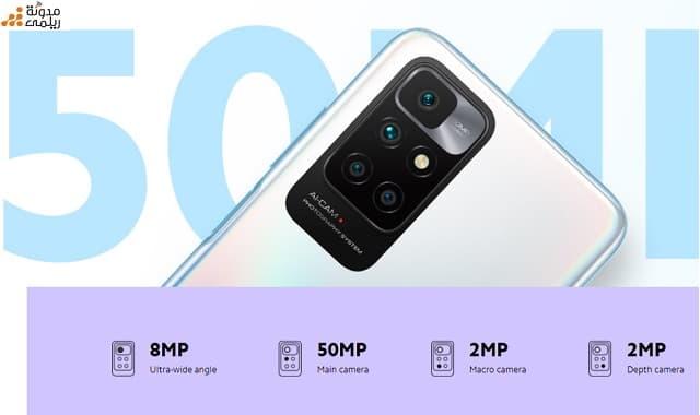 سعر ومواصفات Xiaomi Redmi 10 بصوت مجسم ستيريو ومعالج هيليو G88