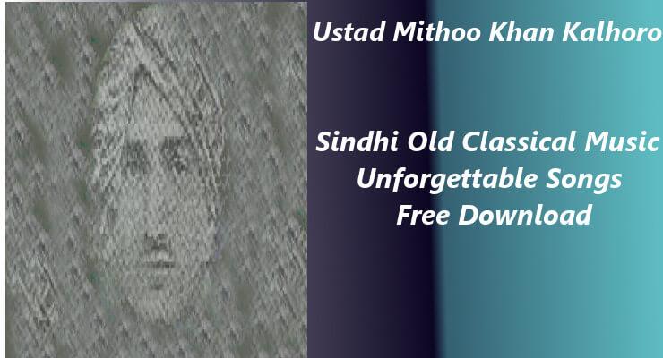 Ustad Mithoo Khan Kalhoro -  Sindhi Old  Classical Music Free Download