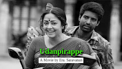 Udanpirappe Tamil Movie Download