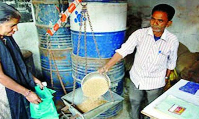 अच्छी खबर: 54030 बीपीएल परिवारों के खातों में जल्द आएगी तेल की राशि