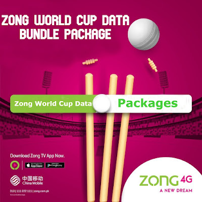 Zong Cricket World Cup Internet Packages Daily , Weekly & Monthly
