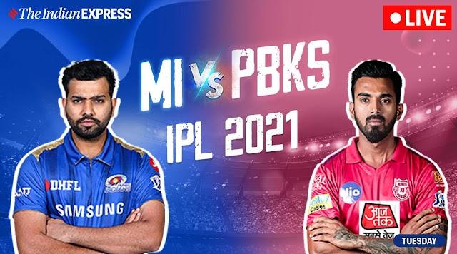 मुंबई इंडियंस बनाम पंजाब किंग mumbai indians vs punjab kings