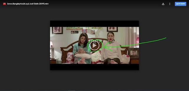 যদি একদিন ফুল মুভি ডাউনলোড | Jodi Ekdin Full HD Movie Watch