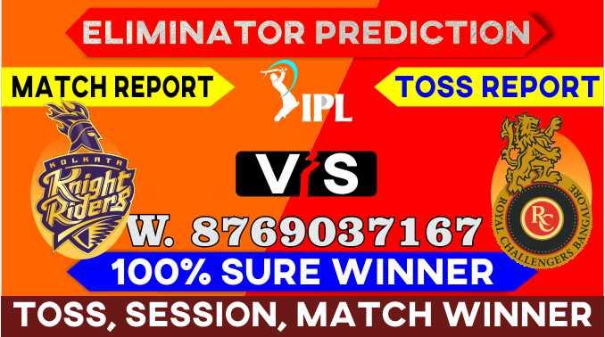 IPL 2021 KKR vs RCB IPL T20 Eliminator Match Prediction 100% Sure