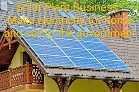 Solar Plant Business : Make electricity for home and sell to the government and earn profit | Types of solar power plant